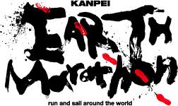 Kanpei Earth marathon logo