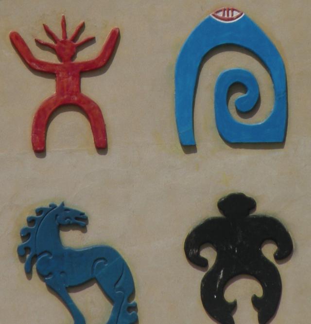 Symbols of Kyrgyzstan