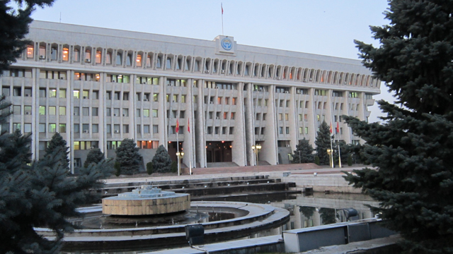 The Building of Government