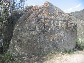 perviy-tamga-tash-1400px